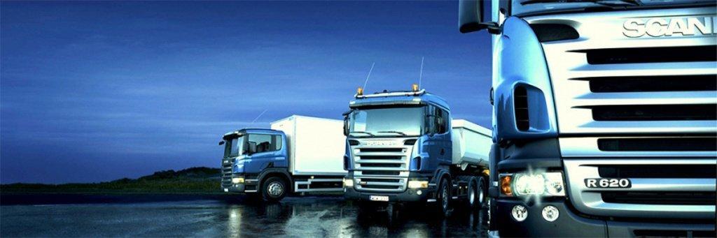 Лизинговый конфискат - грузовики, тягачи, спецтехника бу в Москве ... 3404cfab90c