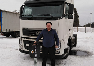 Volvo FH 440 2014 г.