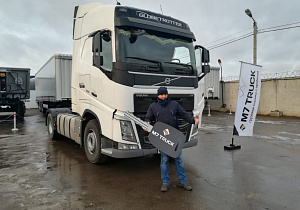 Volvo FH 460 2016 г.